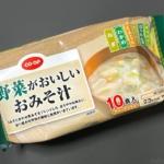 コープの『野菜がおいしいおみそ汁10食入』が6種類の野菜入りで超おいしい!