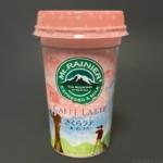 マウントレーニアの『さくらラテ』が桜葉の風味で超おいしい!