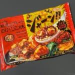 ニップンの『魅惑のプレート 四川三昧』が辛い担々麺と麻婆豆腐と唐揚げで超おいしい!