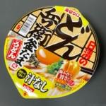 日清食品の『日清の汁なしどん兵衛 釜たま風うどん』がまろやかな旨みで超おいしい!