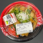オークワの『鶏天丼』がごま油とネギの風味で超おいしい!