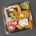 オークワの『海老フライ海苔弁当』が大きな海老フライと色んなおかずでガッツリ美味しい!