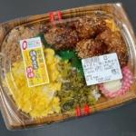 オークワの『鶏そぼろご飯と酢鶏弁当』が大きな鶏肉で超おいしい!