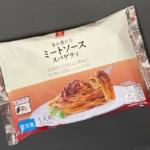 バローの冷凍『旨み豊かなミートソース スパゲティ』が挽き肉がしっかり入って美味しい!