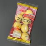 ヤマザキの『たまごぱん 8個入』がやさしい甘さで超おいしい!