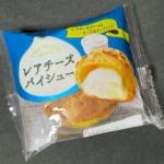 ヤマザキの『レアチーズパイシュー』が爽やかな甘さで超おいしい!