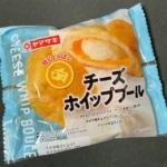 ヤマザキの『チーズホイップブール』が濃いチーズ風味と甘いクリームで超おいしい!