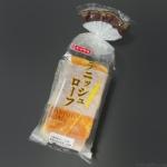 ヤマザキの『デニッシュローフ』が香りが良くて超おいしい!