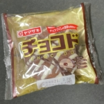 ヤマザキの『チョコド』がチョコたっぷりドーナツで美味しい!