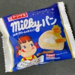 ヤマザキの『milkyパン』が不二家のミルキー味のホイップで超おいしい!