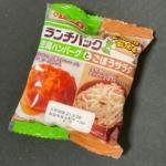 ヤマザキの『ランチパック 豆腐ハンバーグとごぼうサラダ』が2つの味で超おいしい!