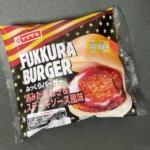ヤマザキの『ふっくらバーガー(刻みたまねぎ&ステーキソース風味)』が胡椒の味で超おいしい!