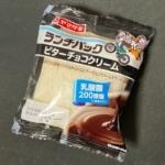 ヤマザキの『ランチパック(ビターチョコクリーム)』が甘すぎない甘味で超おいしい!