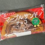 ヤマザキの『マーブルサンドチョコ』がミルククリーム入りで超おいしい!