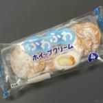 ヤマザキの『ふわふわホイップクリーム(4個入)』が要冷蔵のなめらかクリームで超おいしい!