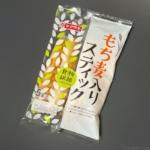 ヤマザキの『もち麦入りスティック』がほんのり甘くて超おいしい!