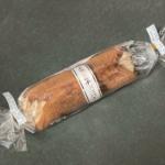 ヤマザキの『まるごとチョコバナナ』がチョコホイップで超おいしい!