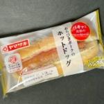 ヤマザキの『あらびきポークのホットドッグ』がパリッとソーセージにふわふわパンで美味しい!