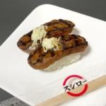 スシローの『てりやきハンバーグ』がマヨネーズと香ばしさで超おいしい!