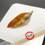 スシローの『大切りうなぎ』が100円(税込110円)のキャンペーンで超おいしい!