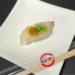 スシローの『天然クエ』が1貫の高級魚で超おいしい!