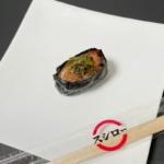 スシローの『やまや明太子高菜包み軍艦』がピリッと辛くて超おいしい!