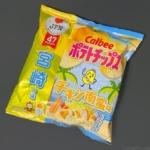 カルビーの『ポテトチップス チキン南蛮味(宮崎の味)』がタルタルのマヨ味で超おいしい!