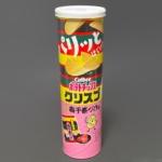 カルビーの『ポテトチップスクリスプ 永谷園の梅干茶づけ味』が酸っぱいポテチで超おいしい!