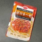 コープの『ボロネーゼ 1人前130g』がトマトと挽き肉の旨味で超おいしい!