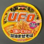 日清食品の『日清焼そばU.F.O. 濃い濃いラー油マヨ付き醤油まぜそば』がピリッとまろやかで超おいしい!