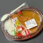 オークワの『コクと旨味の本格カレー(チキンカツ)』が肉厚カツとスパイシーなカレーで超おいしい!