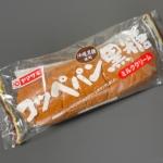 ヤマザキの『コッペパン黒糖(ミルククリ-ム)』がクリームの甘味で超おいしい!