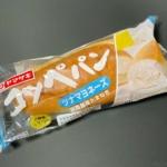 ヤマザキの『コッペパン(ツナマヨネーズ)』がタマネギ入りツナマヨで超おいしい!