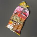 ヤマザキの『しっとりチョコクリームパン(8個入) 』が一口サイズで超おいしい!