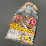 ヤマザキの『かた揚げリングドーナツ チョコ 』がチョコの甘みで超おいしい!