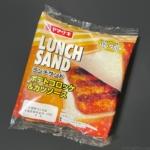 ヤマザキの『ランチサンド(ポテトコロッケ&カツソース)』が柔らか食パンとコロッケで超おいしい!