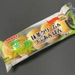 ヤマザキの『薄皮抹茶クリーム&つぶあんぱん(5個入)』が抹茶の風味とあんこの甘さで超おいしい!
