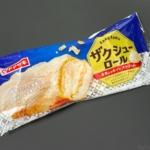 ヤマザキの『ザクシューロール』が玄米入りホイップで香ばしい美味しさ!