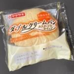 ヤマザキの『ダブルクリームパン(カスタード&ホイップ)』がふわもち食感に甘いクリームで超おいしい!