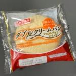 ヤマザキの『ダブルクリームパン(チョコ&チョコホイップ)』が2種類のチョコで超おいしい!