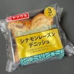 ヤマザキの『シナモンレーズンデニッシュ』がシナモンの風味で超おいしい!