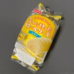 ヤマザキの『5つに切ったロールケーキ(レモン)』が爽やかな甘さで超おいしい!