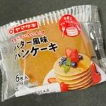 ヤマザキの『バター風味パンケーキ(6枚入)』がアレンジできるミニサイズで超おいしい!