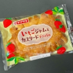 ヤマザキの『いちごジャム&カスタードデニッシュ』がやわらかパンにジャムとクリーム入りで超おいしい!