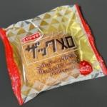 ヤマザキの『ザックメロ』がザクザク食感メロンパンで超おいしい!