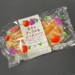 ヤマザキの『恋するアップル&レーズンパン』がリンゴとレーズン入りで超おいしい!