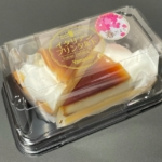 ヤマザキの『イタリアンプリンタルト』がプリンが乗ったケーキで超おいしい!