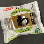 ヤマザキの『わ(おから入りリングケーキ)西尾の抹茶入り』が「おとうふ工房いしかわ」とコラボで超おいしい!