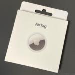 Appleの『AirTag』が小さなサイズで刻印も出来て分かりやすい!