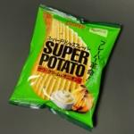 カルビーの『スーパーポテト サワークリーム&オニオン味』がサクサク美味しい!